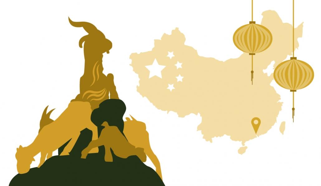 Tami: Guanzhou, China