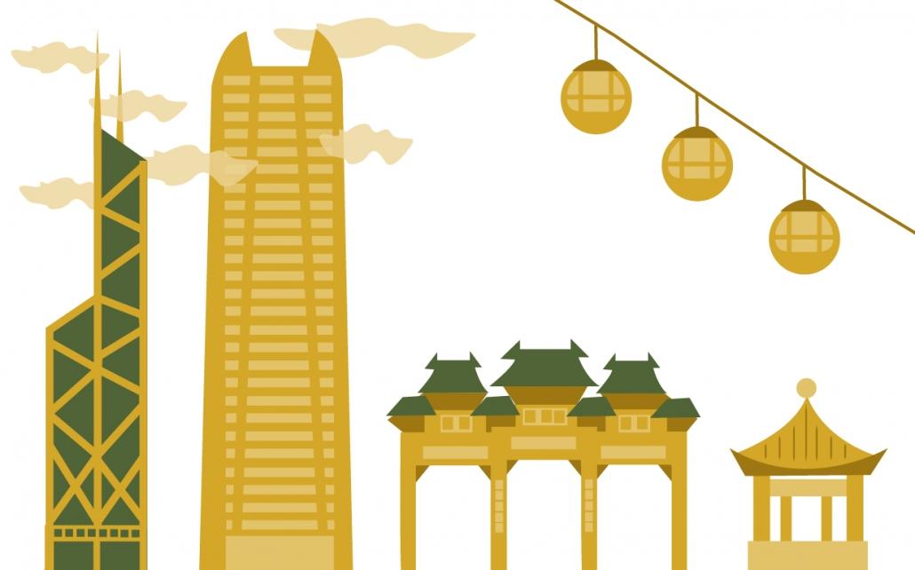 Tami: Hong Kong, China